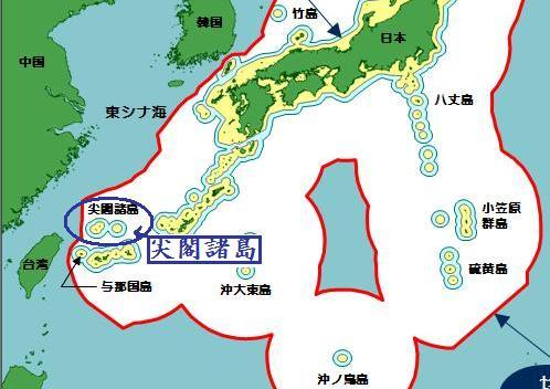 場所 尖閣 諸島
