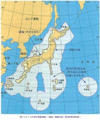 Nihonumi