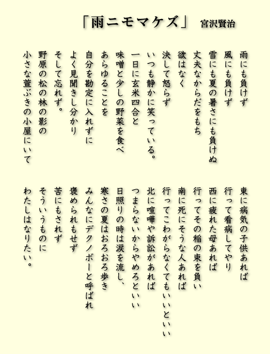 Aminimomakezu