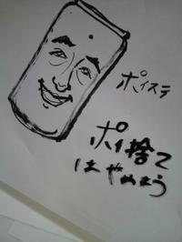 Akikan2