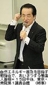 20110615at55b