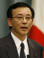 S_tanigaki