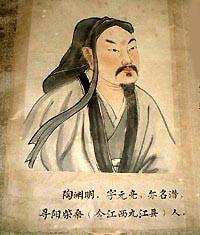 China092