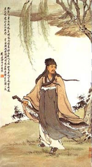 Taoyongming