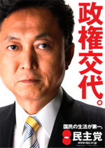 20090609_poster1