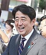 200pxabe_shinzo_2012_02