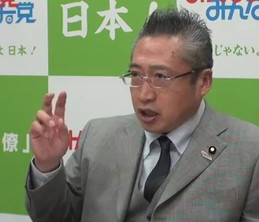 Watanabe5