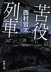 20120717_maedaatsuko_14