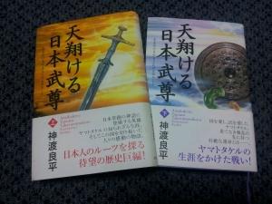 Book20130811